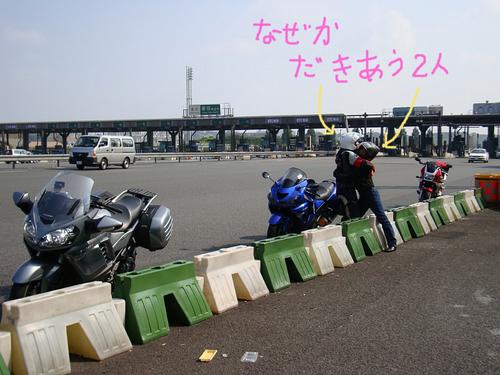 20080803_082134.JPG