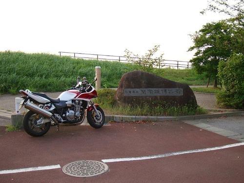 20080812_172310.JPG