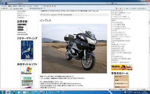 20110318_234253.jpg