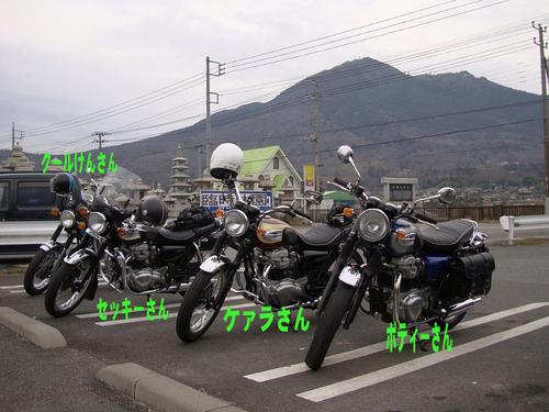 DSC01556.JPG